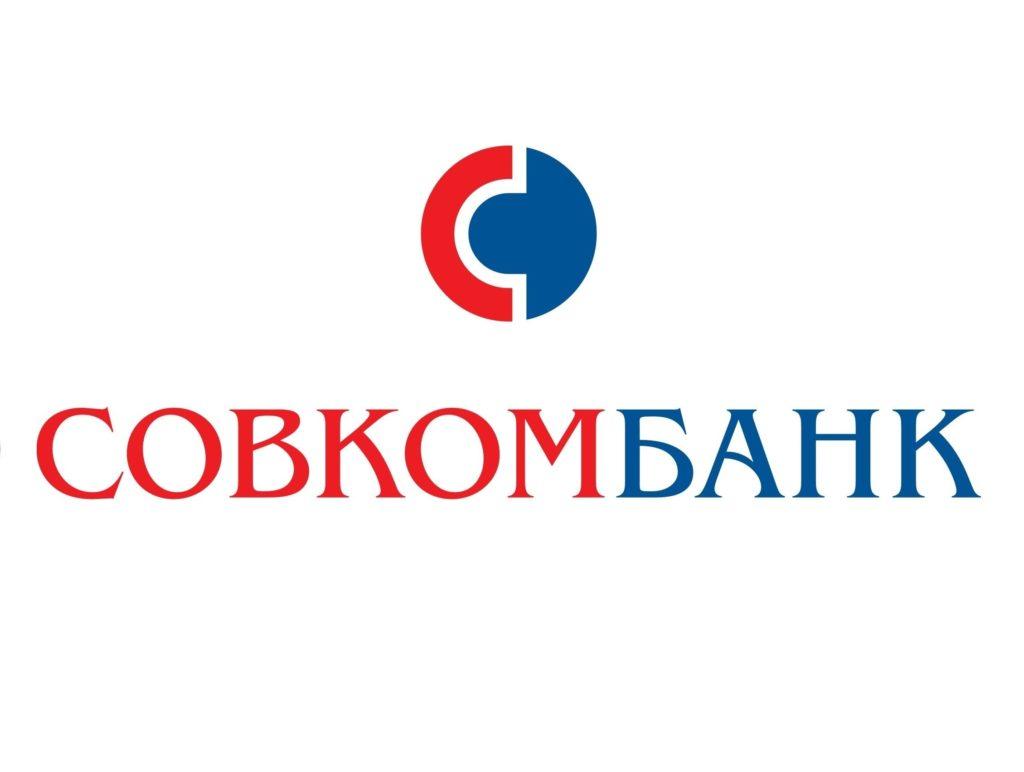 logo_s_shajboj_sverkhu1-1024x772